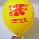 Balon print PKP
