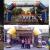 Balon Iklan Surabaya / Balon Promosi Di Jawa Timur Harga Murah