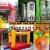 Baloon Promosi / Jual & Sewa Balon Iklan mMurah